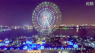 Video : China : SuZhou city : night-time fly over and time-lapse